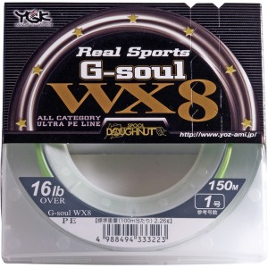 Lignes - WX8 REAL SPORTS G SOUL - PE 1.2 (20lb)